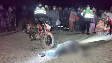 Photo of En Puno: Policía abatió a presunto delincuente y capturó a otros dos tras un asalto en Coata